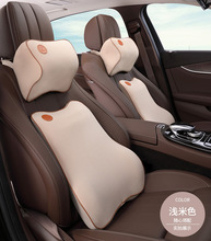 2pcs Car Auto Seat Supports Back Cushion And Headrest Neck Pillow Memory Foam Lumbar Back Support Driver Spine Pain Pillow недорого