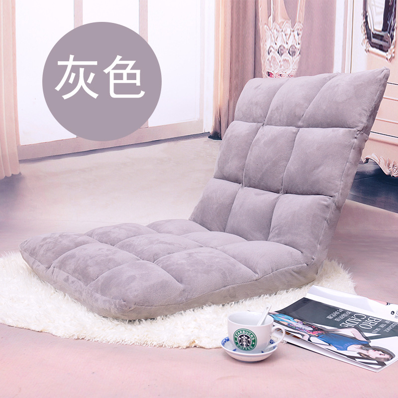 Furniture Lazy Couch Tatami Foldable Single Bed Computer Chair Dormitory Small Sofa Japanese Style Chair