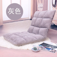 18 Grid Large Size Single Sofa Tatami Chaise Lounge Small Sofa Chair Folding Bed Floor Chair Window Chair Living Room Furniture