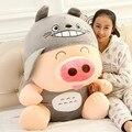 2015 McDull McDull свинья повернулся Тоторо плюшевые игрушки куклы куклы творческий подарок на день рождения свинья большой женский