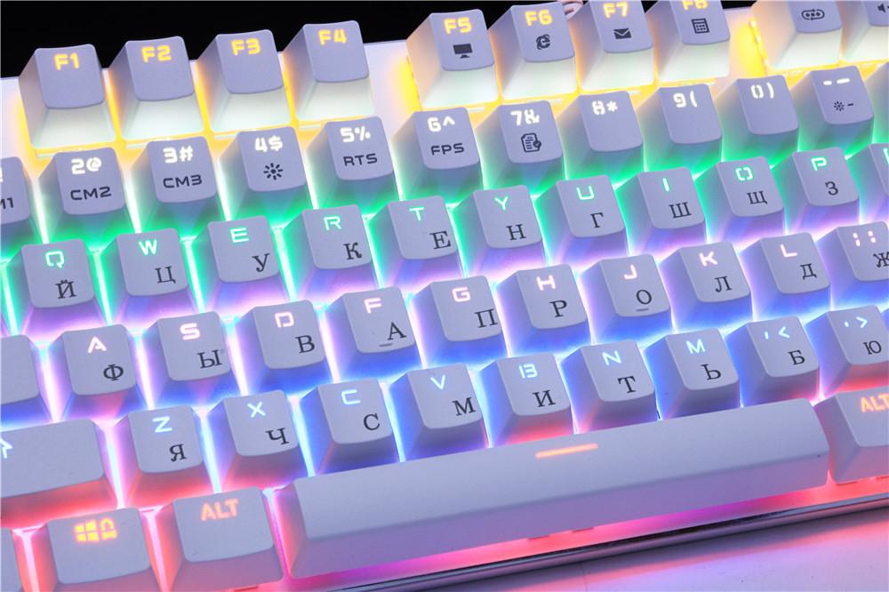 Tastatur Tablet Big Edition 14