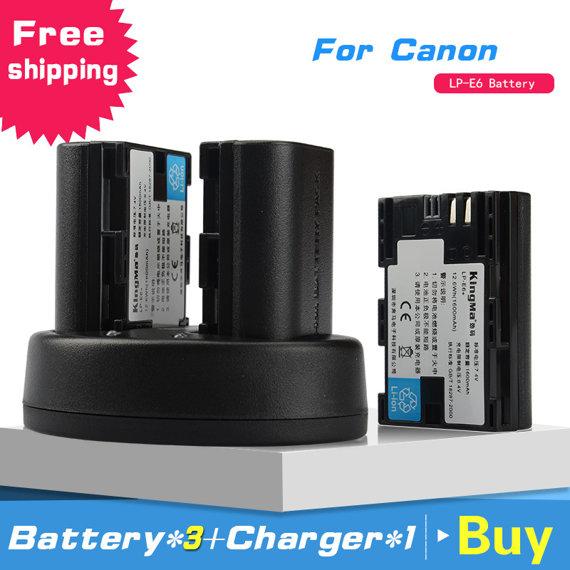 ФОТО KingMa Li-ion Batteries LP-E6 LP E6 LPE6 1600mAh Replacement Battery + charger Batteries For Canon 6D 5D 5D 7D 60D Free shipping