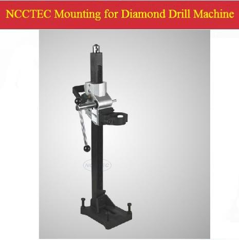 [62mm Holdhoop] NH62 Forte tutto in acciaio Professionale di disegno di montaggio cavalletto supporta holder rack per nucleo di Diamante trapano macchina |