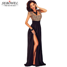 Lace Stitching Backless Top Elegant Long Party Dresses Floor Length Formal Dress High Slit Side Women Dress For Party Evening