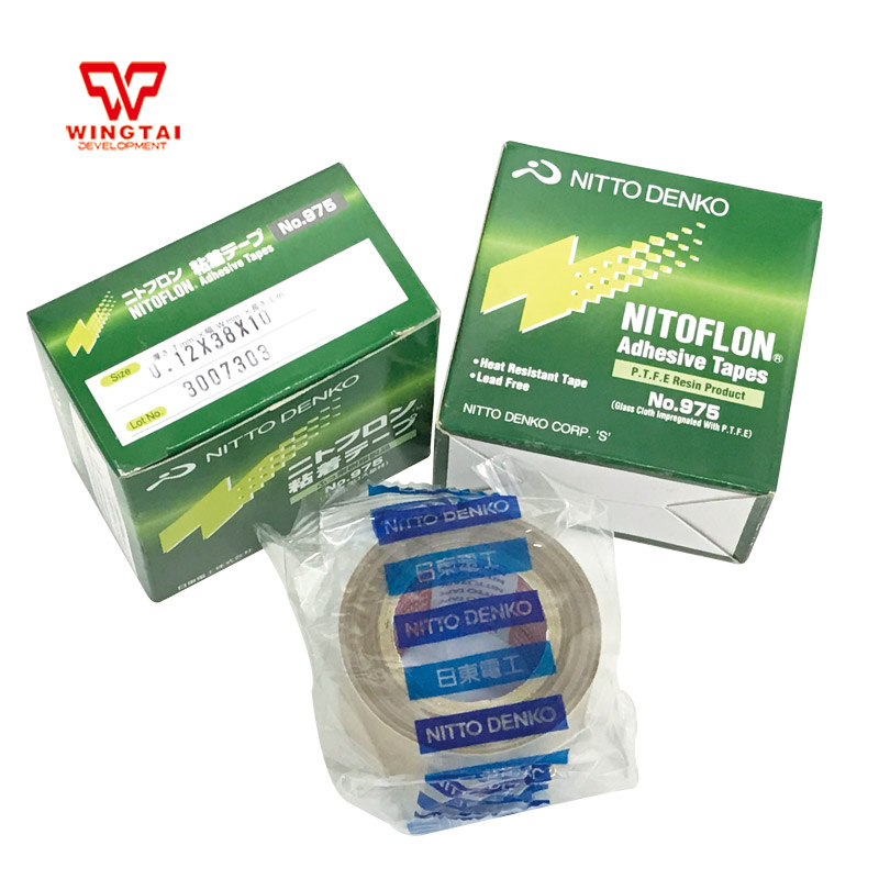975/T0.12mm*W38mm*L10m Japan Nitoflon Tape NITTO DENKO Tape Adhesive Tape975/T0.12mm*W38mm*L10m Japan Nitoflon Tape NITTO DENKO Tape Adhesive Tape