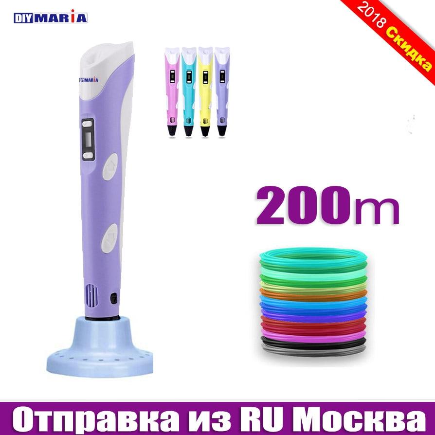 3D ручка с PLA ABS 1.75 мм печати материалов нити на день рождения 10 м/roll Подарочный 3D-PEN отправки из RU г. Москва