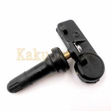 датчик контроля давления в шинах датчик давления в шине
