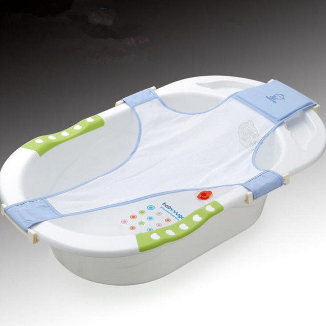 Babyyuga Baby Tub Net Security Support Child Shower Care for ...