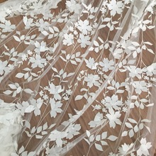 Buy 3d leaves fabric and get free shipping on AliExpress com