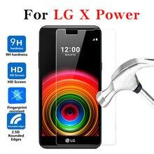 Для LG X Мощность 5.3 «дюйма закаленное Стекло для LG X Мощность k220 k220ds 2.5D HD Экран протектор Защитная плёнки на X Мощность крышка