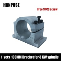 100mm Fixture CNC Spindle Motor Clamping Bracket Cnc Machine Tool 3KW Spindle Motor Mount Bracket