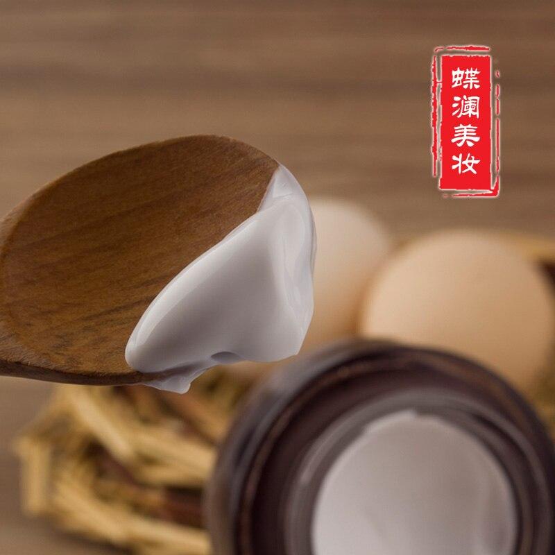 Доброе утро Frost вуаль активации 1000 г увлажняющая маска для Новый яйцо желтый компактный морщин