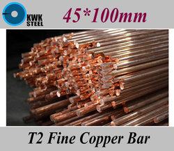 45*100mm T2 Fine Copper Bar Pure Round Copper Bars DIY Material Free Shipping