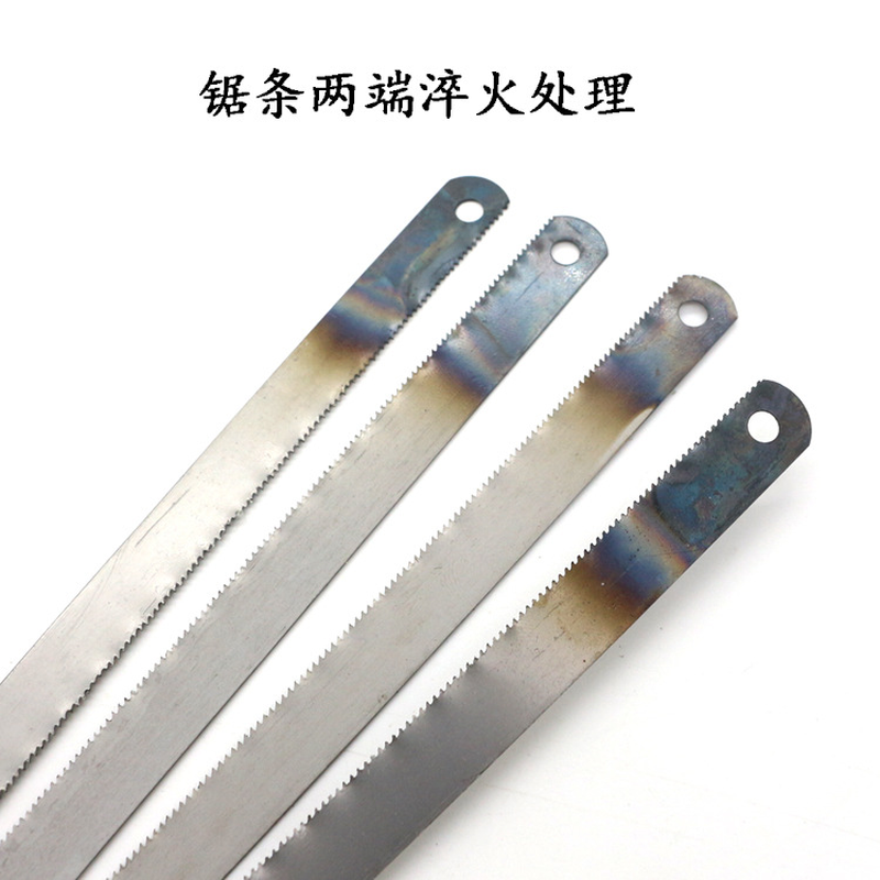 Hand Saw Blade 300mm 12 Inch Woodworking Hand Steel   High Carbon