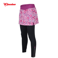 Tasdan Cycling Pants Knickets Clothing Nylon And Lycra Material Multi Color Cycling Long Pants Culottes For