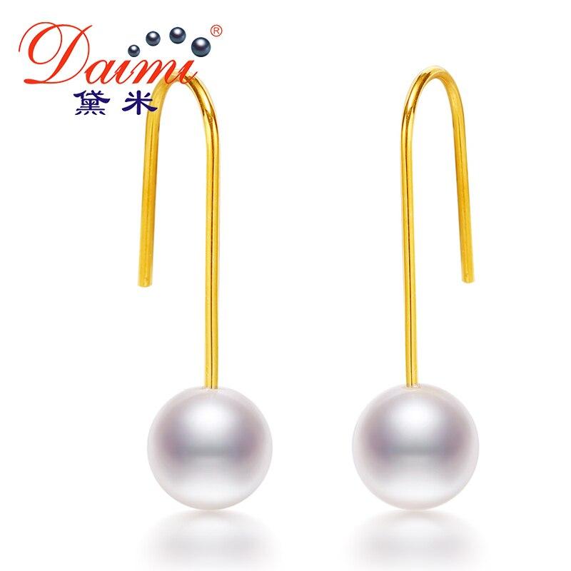 DAIMI Simple Elegant Earrings 7-8mm Round Freshwater Pearl Earrings 925 Silver Drop Earrings