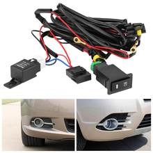 12V Car Fog Light Switch Wiring Kit LED Fog Light On/Off Switch Wiring Harness Fuse Relay Kit Car Accessories(China)