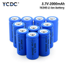 2/4/6/8/10 pièces 16340 batterie 3.7V 2000mAh Lithium Rechargeable Li-ion cellule pour CR123A, CR17345, K123A, VL123A, DL123A, 5018LC(China)