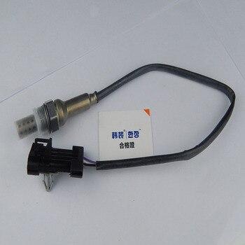 Tubo de Sonda Lambda Sensor De Oxigênio para NTK 4 Linha #28130529