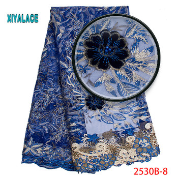 French Lace Fabric 2018 Cord Lace Fabric Embroidery 3d African Lace Frican With Beads For Nigerian Party Dress 5yards PGC2530B-2