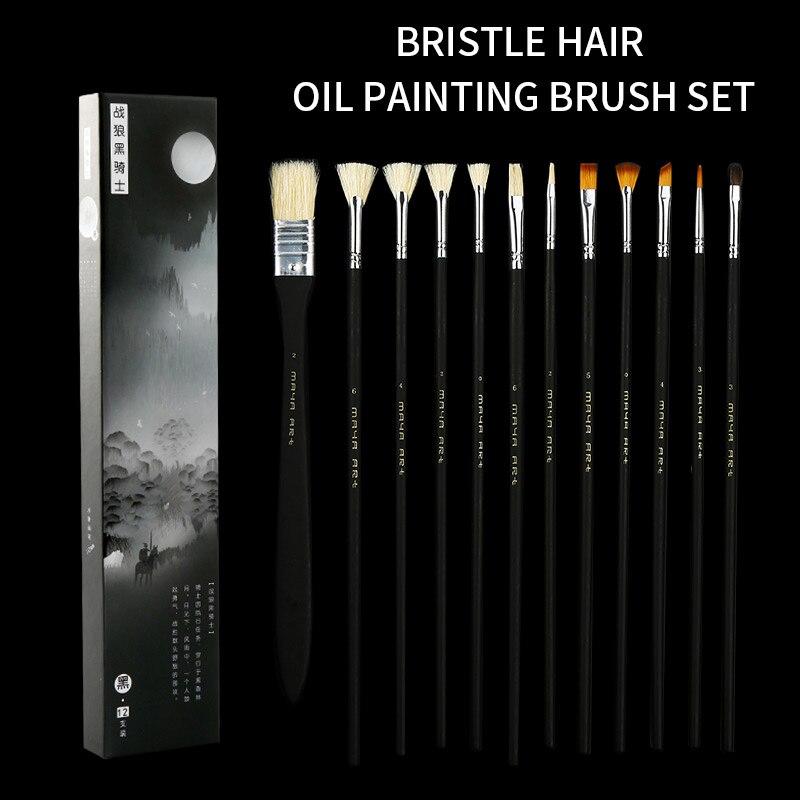 BGLN 12Pcs/set Bristle Hair Oil Paint Brush With Exquisite Box Solid Wood Pole Oil Acrylic Watercolor Paint Brush Art Supplies
