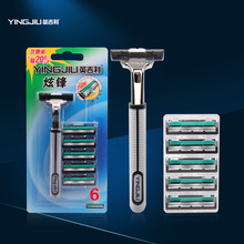 YingJiLI Fashion Sharp durable Cool front double manual razor Razor with 1 tool rest 6 blades The United States imported blade