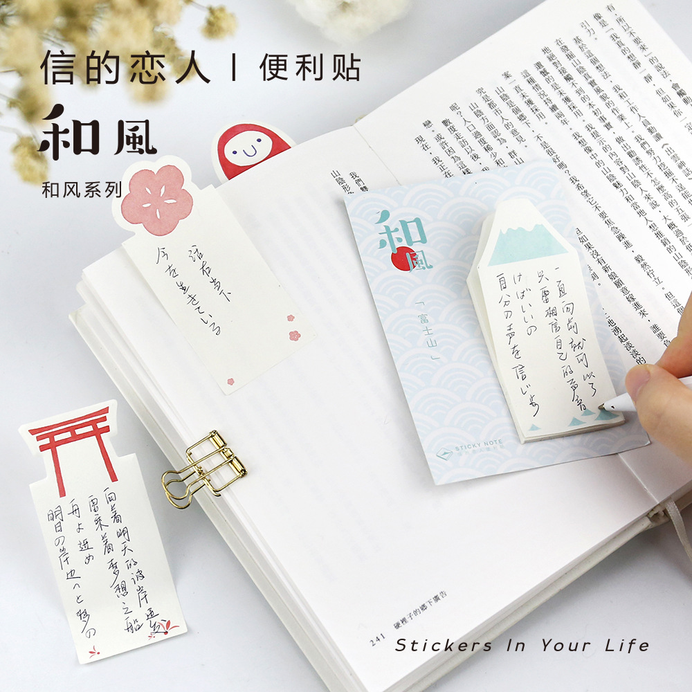 4 pcs/Lot Japanese flower memo pads Adhesive post notes 30 sheet sticker for diary Stationery Office School supplies F177
