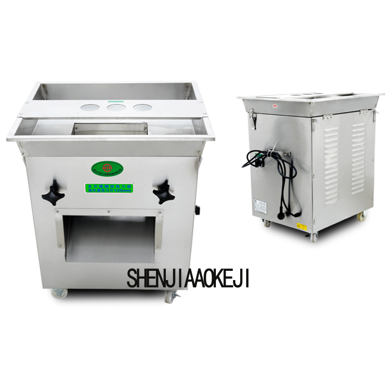 Multifunctional Cut meat piece machine QJH-P1 commercial copper core motor electric meat cutting machine 220V 1500W 1PCMultifunctional Cut meat piece machine QJH-P1 commercial copper core motor electric meat cutting machine 220V 1500W 1PC