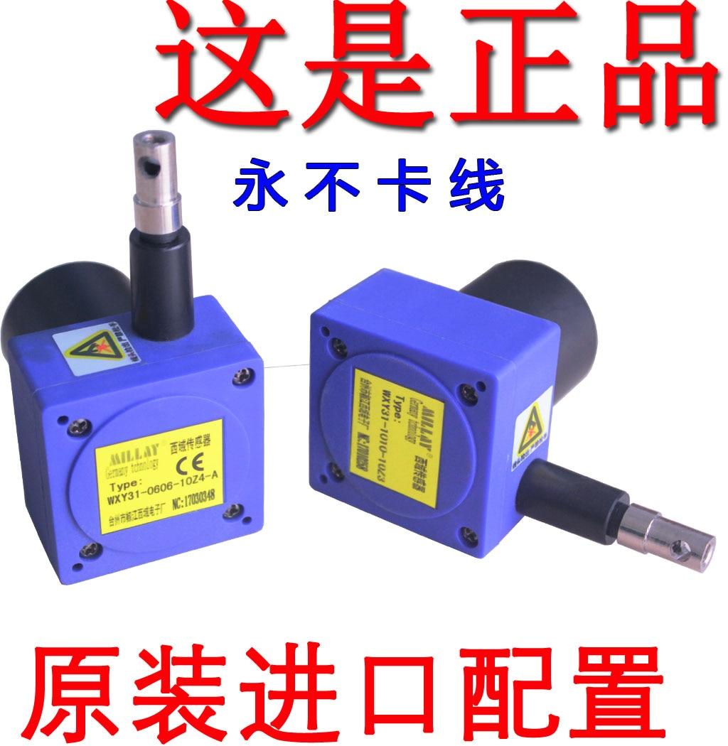 Linear Displacement Sensor Pull Rope Sensor Pull Wire Encoder Pulling Rope Encoder Pulling Rope Electronic Ruler free shipping roland sp540 encoder strip sensor