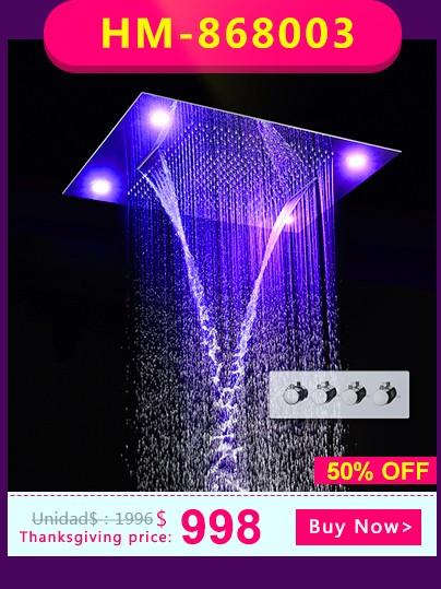 shower set (5)