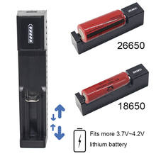 2019 new USB Batteries Charger Protection IC Universal Battery Charger For 18650 Li-ion (no battery) free shipping(China)