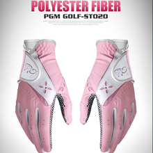 1 пара перчатки для гольфа PGM женские перчатки с левой правой рукой Нескользящие женские дышащие перчатки для гольфа спортивные аксессуары для гольфа D0514