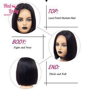 Image 4 - Halo Lady Beauty perruque de cheveux naturels brésilien avec frontal sur dentelle, coupe Bob, lisse, 13x4, partie centrale, 150% de densité, vente en gros