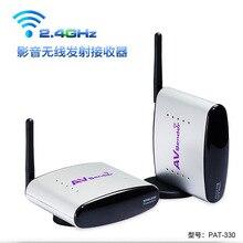 2.4 ГГц 150 М Цифровой СТБ устройство, Разделяющее Беспроводной аудио/видео Передатчик Приемник Аудио Видео С ЕС США ВЕЛИКОБРИТАНИИ АС Plug PAT-330