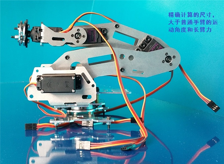 6 DOF robot arm robot abb industrial robot model six-axis robot 1 SNM-700 love republic love republic lo022ewhfg18