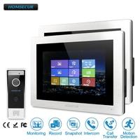 HOMSECUR 7 Hands free Video Door Entry Security Intercom with Dual way Intercom (BC031 B Camera+BM714 S Monitor)