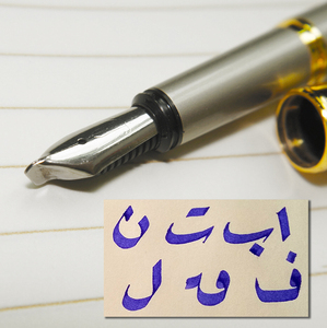 Image 2 - Venüs All   metal dolma kalem gotik sanat kalem arapça farsça mijit kaligrafi siyah altın 5 mm çok fonksiyonlu nib hediye