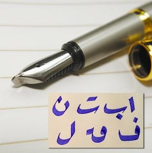 Image 2 - Venus All   metal fountain pen gothic art  pen Arabic Persian mijit calligraphy black golden  5 mm Multi functional nib gift