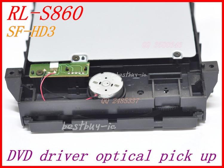 RL-S860 (6)