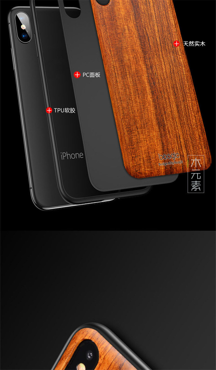 2018 New For iPhone XS Max Case Slim Wood Back Cover TPU Bumper Case For iPhone X iPhone XS Phone Cases (4)