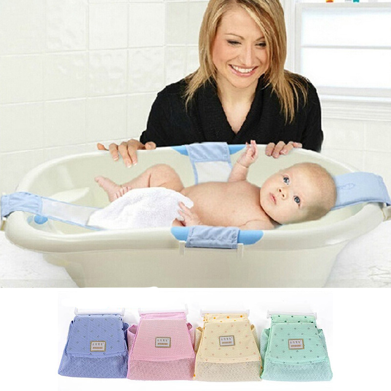 Newborn Infant Baby Bath Tub Seat Adjustable Net Baby BathTub Bed Rings Infant Cross Bath Bed Safety Support Baby Shower Bed D2