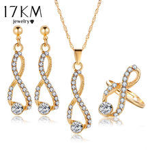 17KM Bridal Jewelry Set Crystal Long Necklace Infinite Earrings Gold Color Rings 2017 Simple Design Wedding Jewelry For Woman(China)