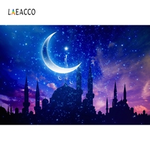 Laeacco Eid Mubarak Mosque Dreamy Magic Lamp Scene Child Portrait Photographic Background Photography Backdrops For Photo Studio