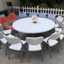 HDPE пластиковый складной круглый обеденный стол для отелей, ресторанов, дома и улицы 183D