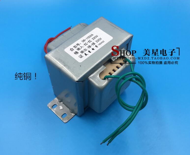 все цены на 220V 0.45A Transformer 100VA 220V input EI86 Transformer power supply transformer Safety isolation онлайн