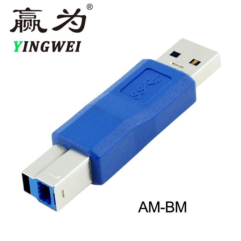 Usb 3.0 Usb A Buchse Auf Usb B 3,0 Männlichen Für Daten Kabel Konverter Drucker Connecter Usb Verlängerung Kopf Am-bm Digital Kabel