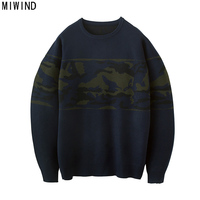 New 2017 Autumn Winter Fashion O Neck Sweater Cotton Men Knitted Sweater High Elastic Mens Sweaters