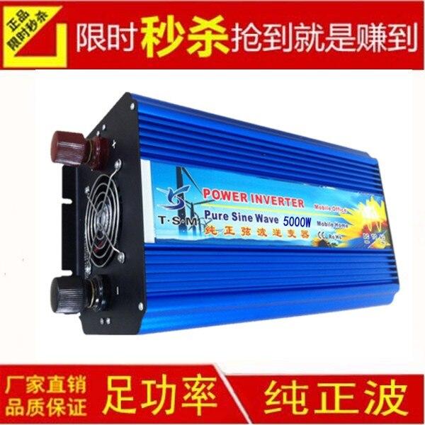 Double Digital  Display 5000W Pure Sine Wave Power Inverter 12V DC to 220V - 240V AC 10000 Watt Peak