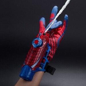 Image 2 - Gibi olması Cosplay mega blaster eldiven rampaları PVC Action Figure koleksiyon Model oyuncak damla