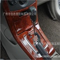 Fit For Toyota Corolla 2007 2008 2009 2010 2011 2012 2013 2014 Corolla Interior Mouldings for Outlet Gear box Windows Decoration